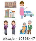 一軒家 老人ホーム 車いすのイラスト 10598447