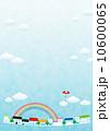 虹 雲 傘のイラスト 10600065