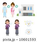 歯医者 人物 ベクターのイラスト 10601593