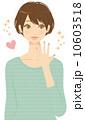 指輪をした女性 10603518