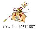 縁起物 絵馬 破魔矢のイラスト 10611667