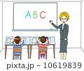 小学生英語の勉強 10619839