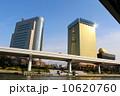 アサヒビール本社ビル ビル 建物の写真 10620760