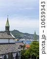 長崎市 大浦天主堂 長崎港の写真 10639343