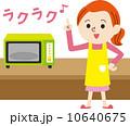 主婦 電子レンジ 笑顔のイラスト 10640675