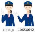 運転手 10658642