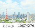 東京・高層ビルからの風景 10674279