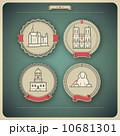 World Landmarks 10681301