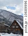 合掌造り 白川郷 冬の写真 10689996
