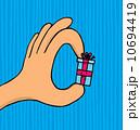 ゆび フィンガー 指のイラスト 10694419