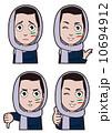 イラン代表サポーター3 10694912