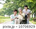 新緑介護イメージ 10706929
