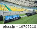 マラカナン・スタジアム、監督席 10709218