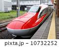 秋田新幹線スーパーこまち 10732252