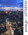 東京 東京タワー 夕暮れの写真 10748340