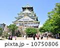 大阪城公園 大阪城天守閣 城の写真 10750806
