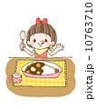 子供:食べる 10763710