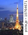 東京タワー 東京 夕暮れの写真 10764671