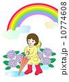 雨上がり/傘を閉じる女の子 10774608
