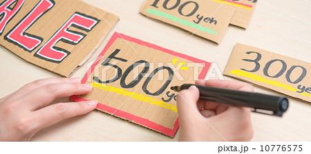 500円ポップ作成 10776575