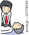 心臓マッサージ ベクター 男性のイラスト 10778509