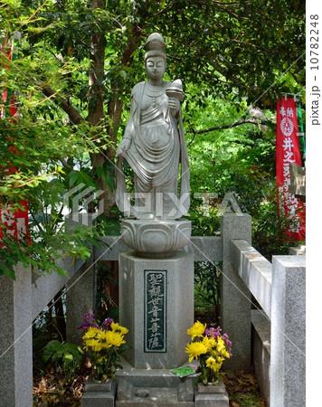 井の頭公園の弁財天にある聖観世音菩薩(東京都三鷹市) 10782248