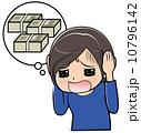 借金 女性 人物のイラスト 10796142