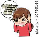 悩む 借金 女性のイラスト 10796144