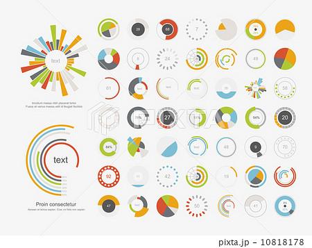 Infographic Elements.Pie chart set icon.のイラスト素材 [10818178] - PIXTA
