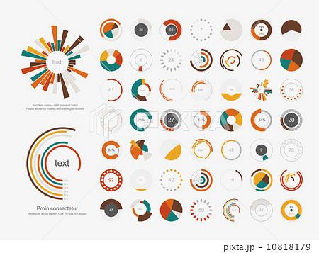 Infographic Elements.Pie chart set icon.のイラスト素材 [10818179] - PIXTA