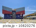 海遊館 10820276