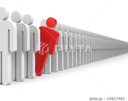 Leadershipのイラスト素材 [10827482] - PIXTA