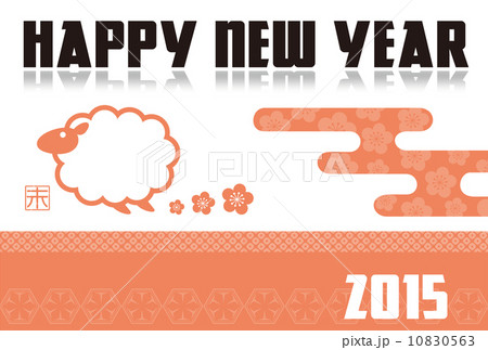 年賀状 2015のイラスト素材 [10830563] - PIXTA