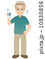 熱中症予防 高齢者 10830856