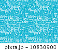 世話 ペット 愛玩動物のイラスト 10830900