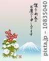 年賀状 未年  富士山と松竹梅 10835040