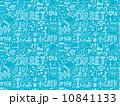 世話 ペット 愛玩動物のイラスト 10841133