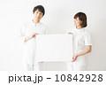 医療 看護士 人物の写真 10842928