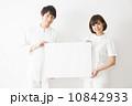 医療 看護士 人物の写真 10842933