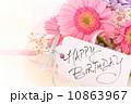 ガーベラの花束と手書きバースデーカード 10863967