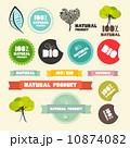 ナチュラル 天然 自然のイラスト 10874082