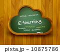 ボード 板 黒板のイラスト 10875786
