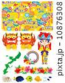 ベクター 沖縄 素材のイラスト 10876308