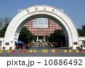 広州曁南大学 南門 10886492