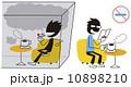 喫茶店 珈琲 ベクターのイラスト 10898210