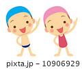 準備体操 ベクター 男女のイラスト 10906929