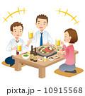 飲み会 人物 女性のイラスト 10915568
