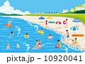 海水浴 海水浴客 ベクターのイラスト 10920041