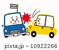 自動車の衝突事故 10922266