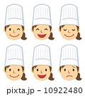 パティシエ ベクター 顔のイラスト 10922480
